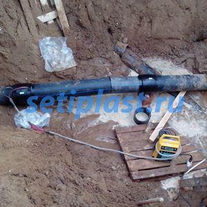 Ремонт водопроводной трубы
