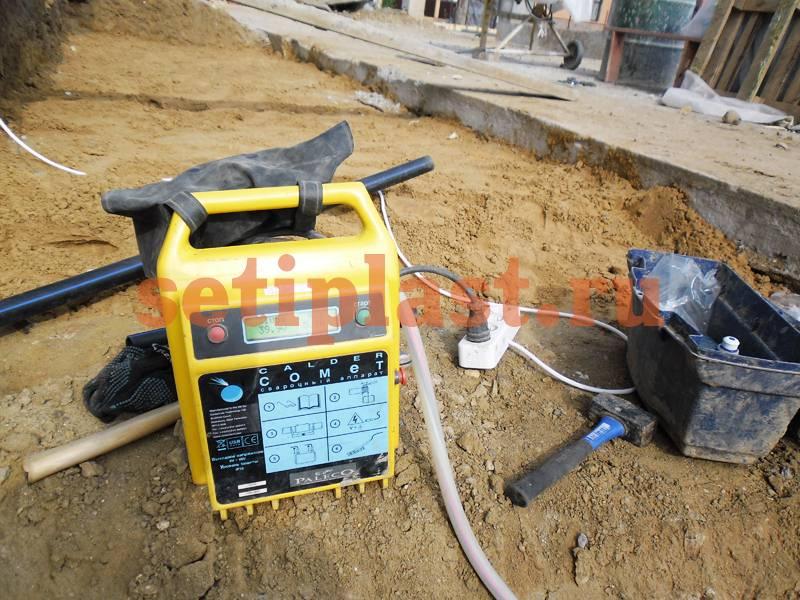 Процесс сварки электромуфты