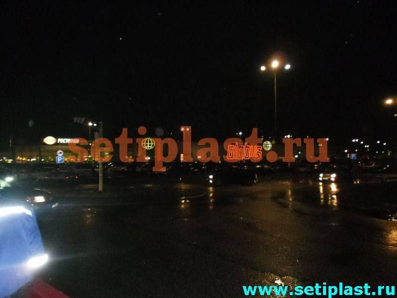 ТЦ Глобус в Подольске