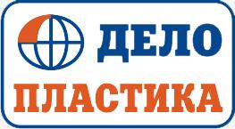 Логотип ДЕЛО ПЛАСТИКА